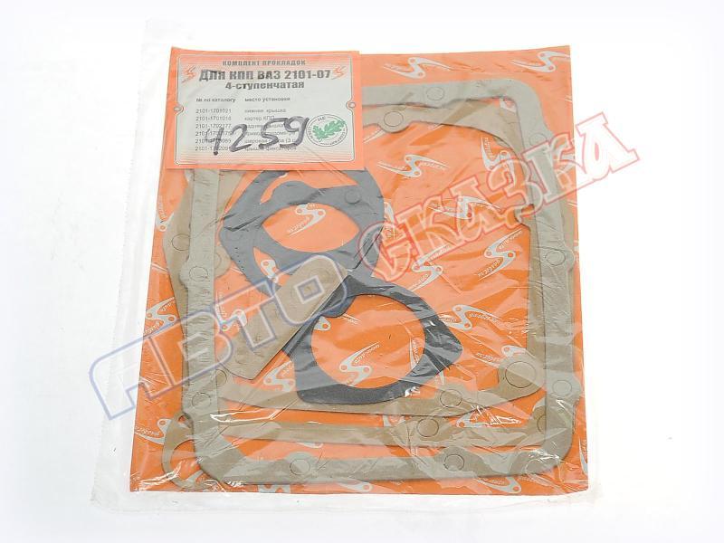 f7af80dfd577 Прокладки КПП на 4ст. ВАЗ 2105,2104,2106,2103, картон, 2101 1701018 ...