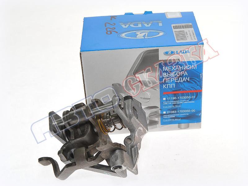 Фото №3 - механизм выбора передач ВАЗ 2110