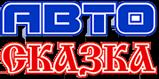 Запчасти на ВАЗ 2121